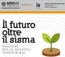 Il futuro oltre il sisma - politiche per lo sviluppo territoriale